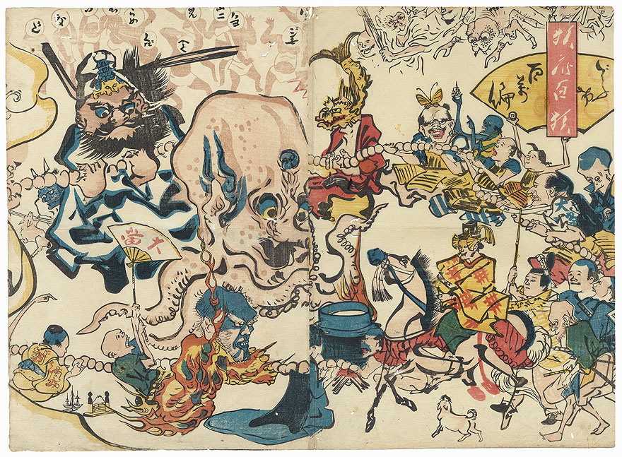 Fuji Arts Overstock Diptych - Unbelievable Bargain! by Kyosai (1831 - 1889)