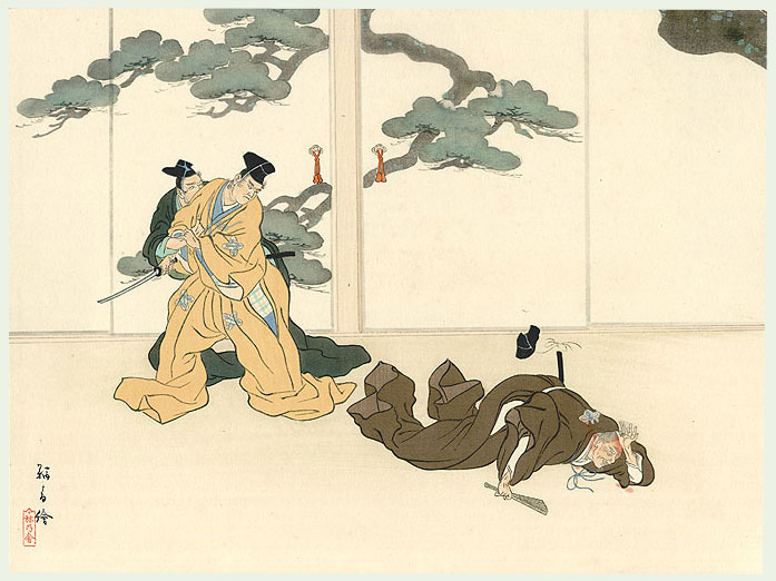A Quarrel at the Palace between Asano Naganori and Kira Yoshihisa, 1921 by Kobori Tomone (1864 - 1931)