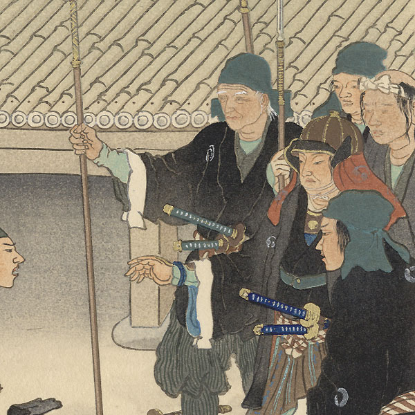 The Ronin Cut off the Head of Kira Yoshihisa after Dragging Him out of a Shed near the Kitchen, 1921 by Shin-hanga & Modern artist (not read)