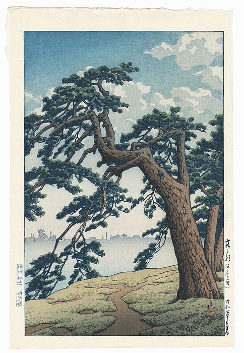 Misty Morning at Yotsuya Mitsuke, 1932 by Hasui (1883 - 1957)
