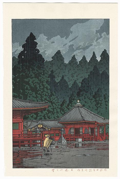 Futatsu Hall at Nikko (Nikko Futatsudo), 1929 by Hasui (1883 - 1957)