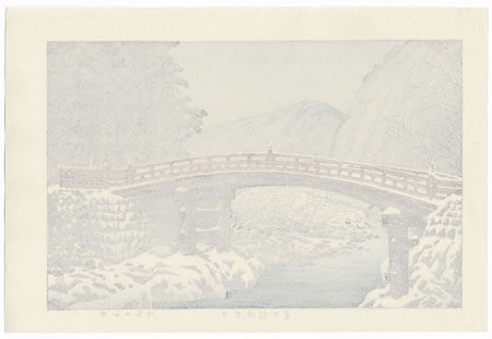 Snow at Shinkyo Bridge, Nikko, 1930 by Hasui (1883 - 1957)