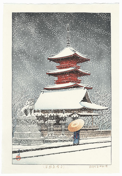 Snow at Ueno, Toshogu Shrine, 1929 by Hasui (1883 - 1957)