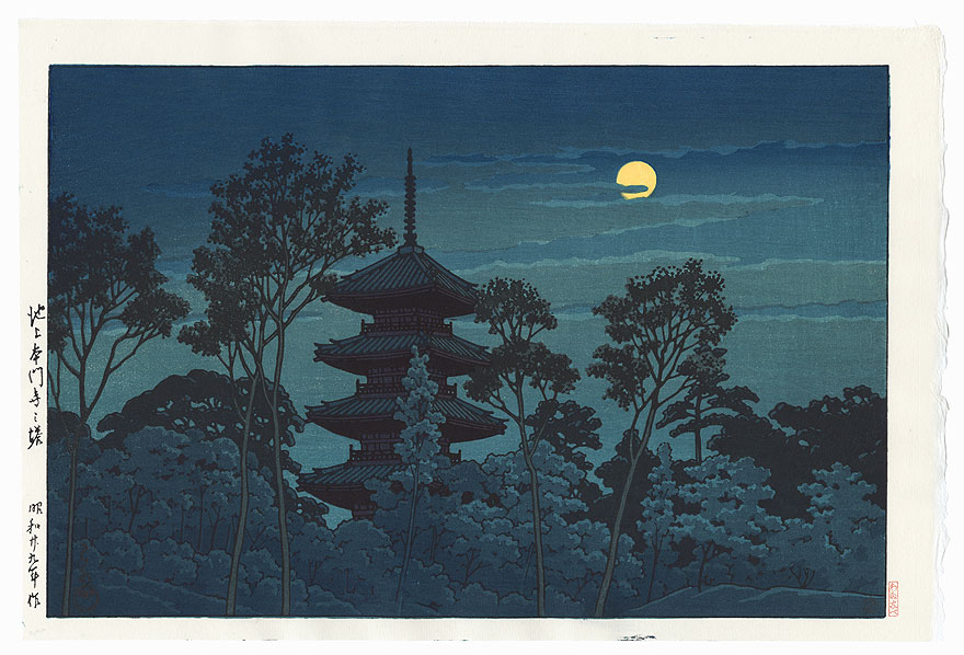 Night at Hommonji Temple by Hasui (1883 - 1957)
