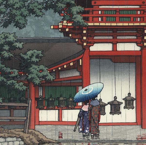 Kasuga Shrine, Nara, 1933 by Kawase Hasui (1883 - 1957)