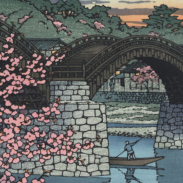 Evening at the Kintaibashi in Spring, 1947 by Hasui (1883 - 1957)