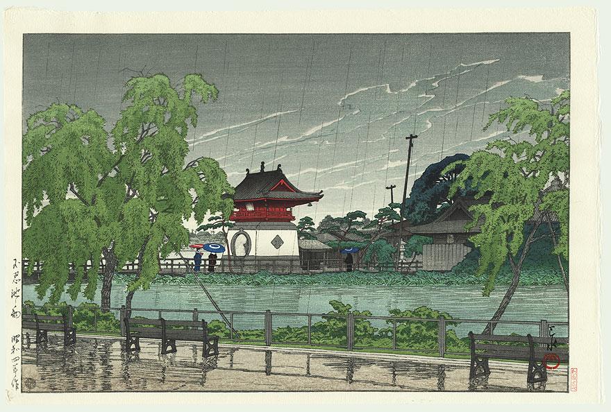 Rain at Shinobazu Pond, 1929 by Kawase Hasui (1883 - 1957)