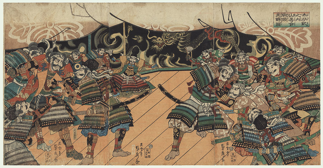 Fuji Arts Japanese Prints - War Council Before the Battle of ...