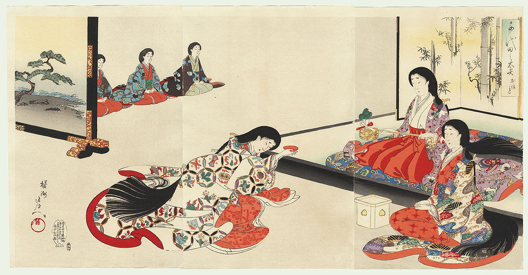 Serving Spiced Rice Wine by Chikanobu (1838 - 1912)