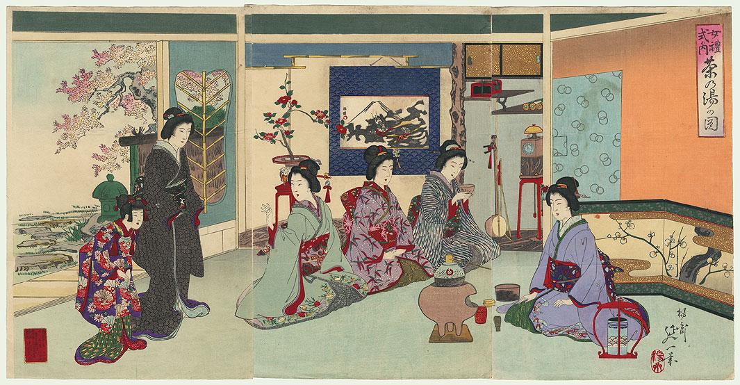 Guests Arriving for a Tea Ceremony by Nobukazu (1874 - 1944)