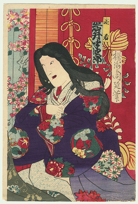 Smiling Beauty by Chikanobu (1838 - 1912)