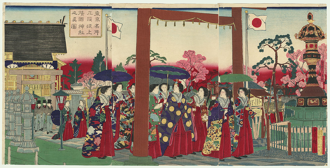 Famous Places in Tokyo: True View of the Yasukuni Shrine on Kudanzaka Hill in Tokyo, 1880 by Hiroshige III (1843 - 1894)