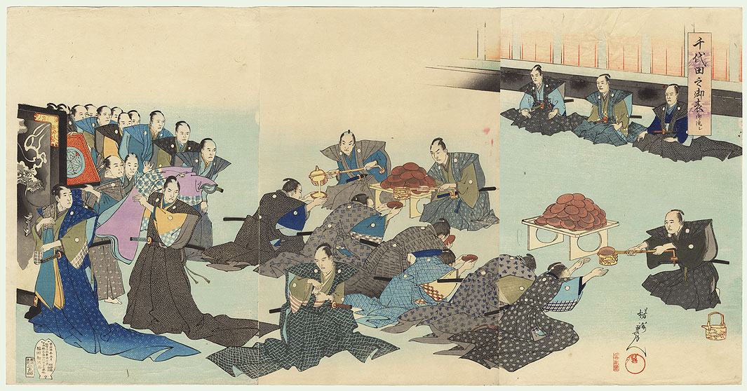 Sake Ceremony at the Shogun's Palace by Chikanobu (1838 - 1912)