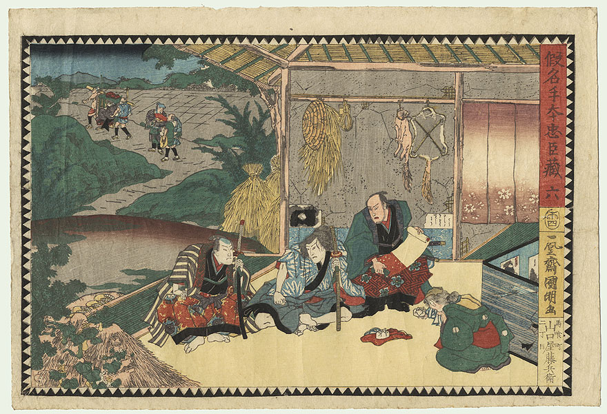 The 47 Ronin, Act 6: The Departure of Okaru and Kampei's Suicide by Kuniaki II (1835 - 1888)