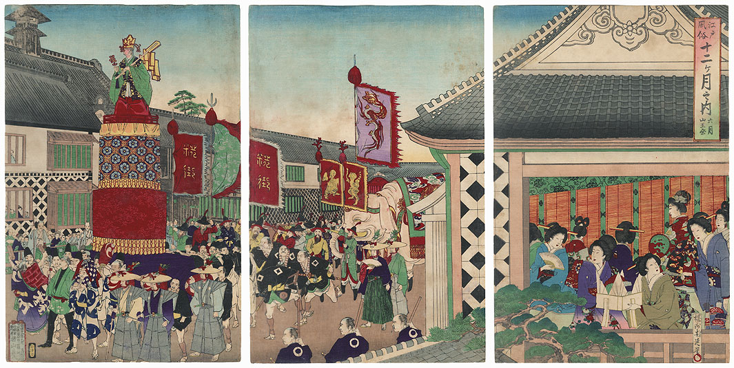 Sixth Month: Sanno Festival by Chikanobu (1838 - 1912)