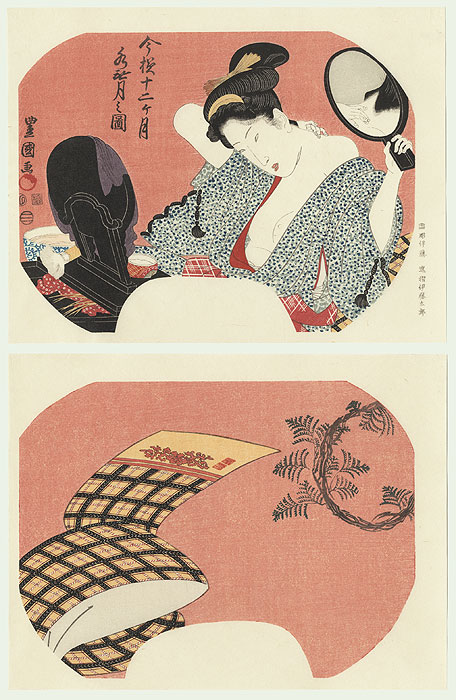 Beauty at a Mirror Fan Print by Toyokuni (1769 - 1825)