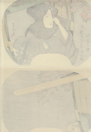 Beauty and Palanquin Fan Print by Toyokuni (1769 - 1825)