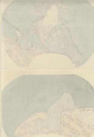 Beauty Playing the Shamisen Fan Print by Toyokuni (1769 - 1825)