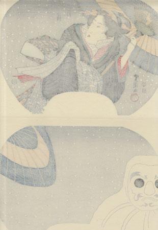 Beauty and Snow Fan Print by Toyokuni (1769 - 1825)