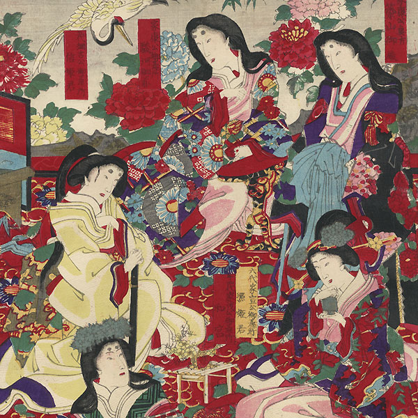 Ladies of the Imperial Palace by Chikanobu (1838 - 1912)