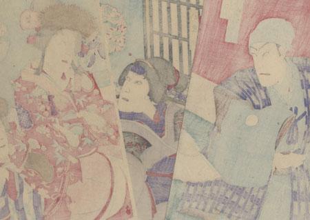Musician and Beauties by Kunisada III (1848 - 1920)
