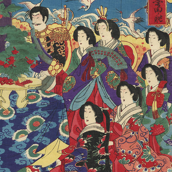 Ceremony at the Imperial Palace by Chikanobu (1838 - 1912)