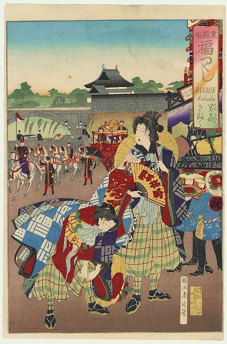 Banmin Kifuku: Submission by All the People by Chikanobu (1838 - 1912)