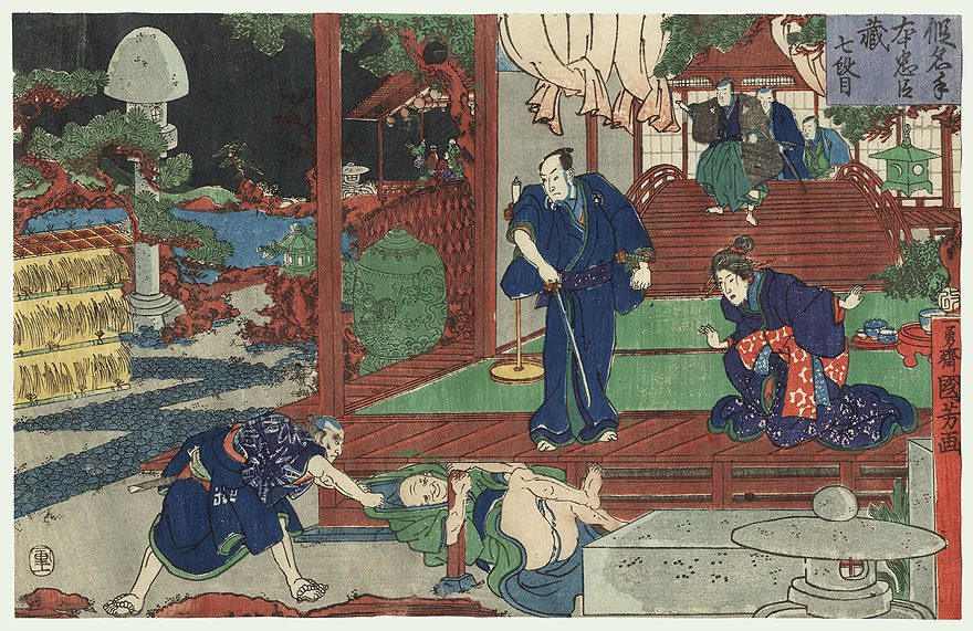 The 47 Ronin, Act 7: The Ichiriki Teahouse in Gion by Kuniyoshi (1797 - 1861)