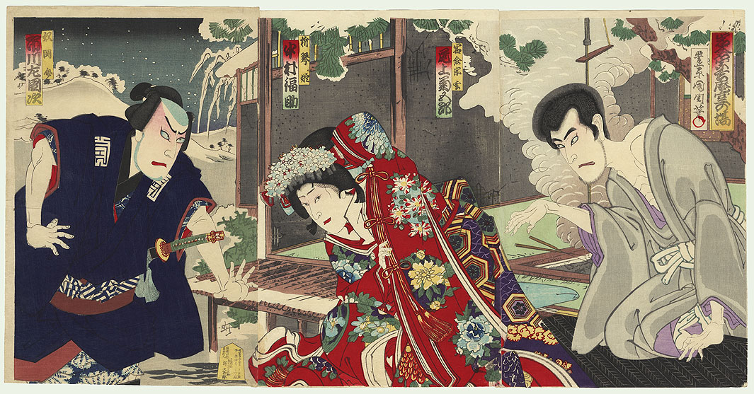 Seigen and Princess Sakura by Kunichika (1835 - 1900)