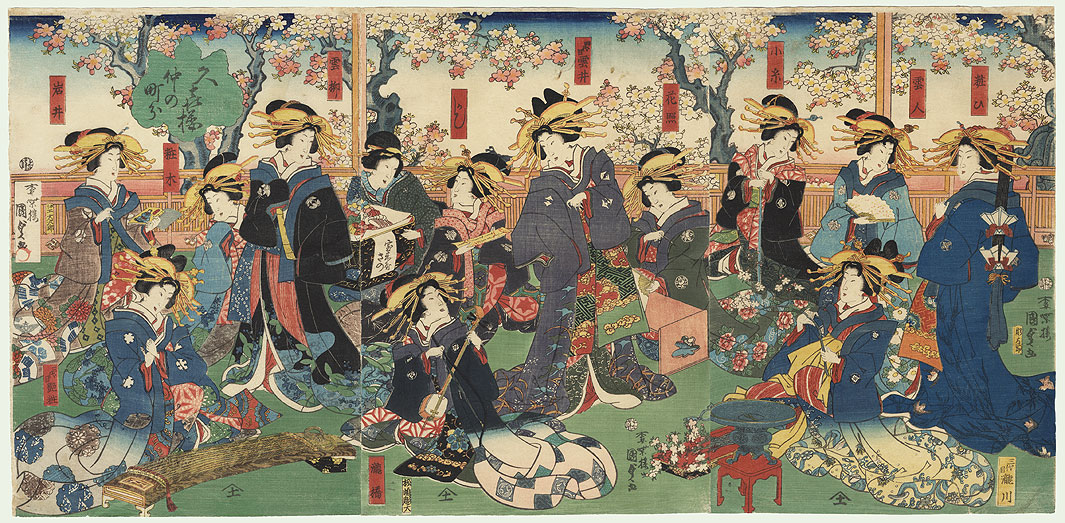 Courtesans in a Teahouse, 1864 by Kunisada II (1823 - 1880)