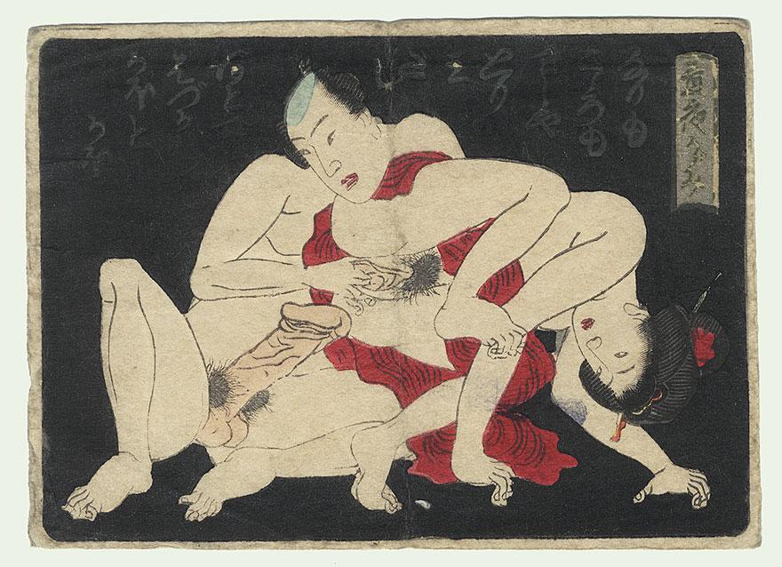 http://www.fujiarts.com/japanese-prints/k117/233k117f.jpg