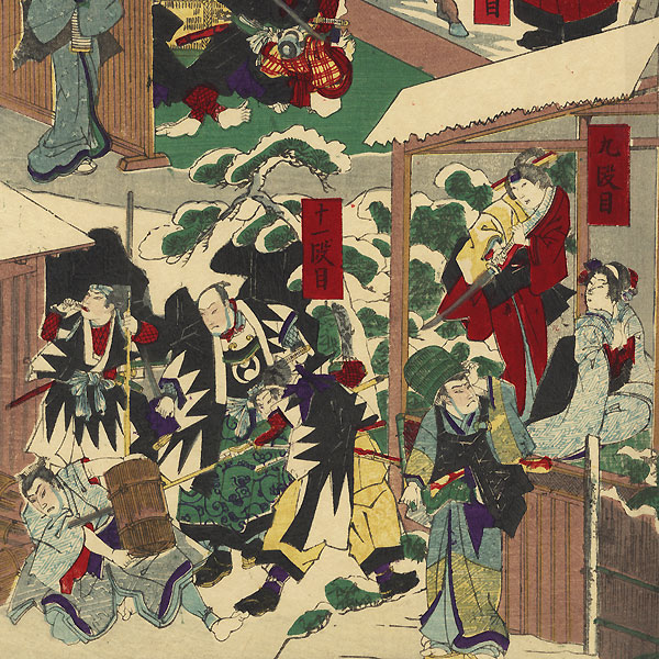 Scenes from the Kanadehon Chushingura, 1885 by Chikanobu (1838 - 1912)
