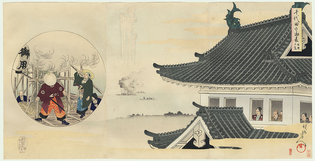 Shogun's Inspection of Ammunition Explosions Over Water by Chikanobu (1838 - 1912)