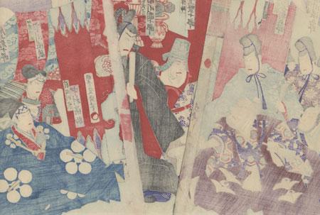 Child Emperor Antoku by Kunisada III (1848 - 1920)