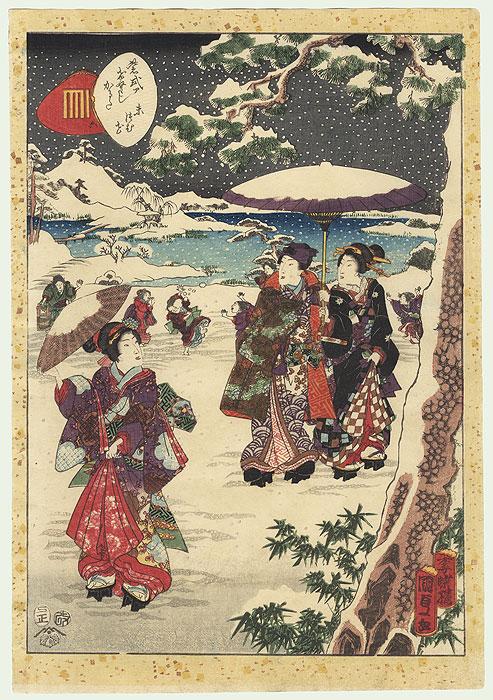 Suetsumuhana, Chapter 6 by Kunisada II (1823 - 1880)