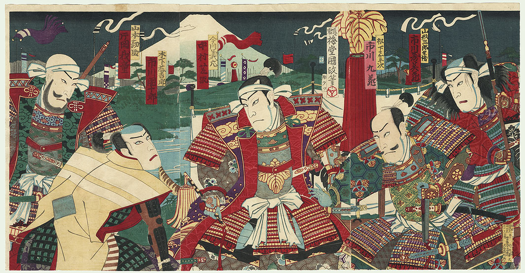 Confrontation at a Minamoto Encampment, 1894 by Kunisada III (1848 - 1920)
