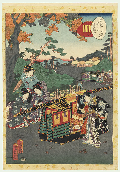 Sekiya, Chapter 16 by Kunisada II (1823 - 1880)
