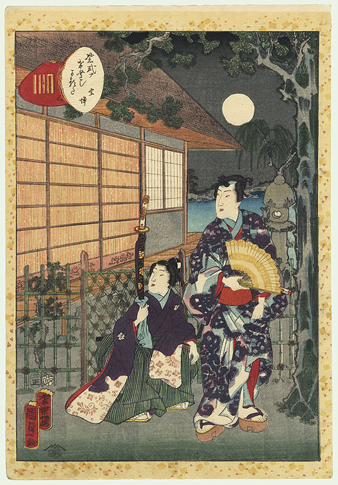 Utsusemi, Chapter 3 by Kunisada II (1823 - 1880)