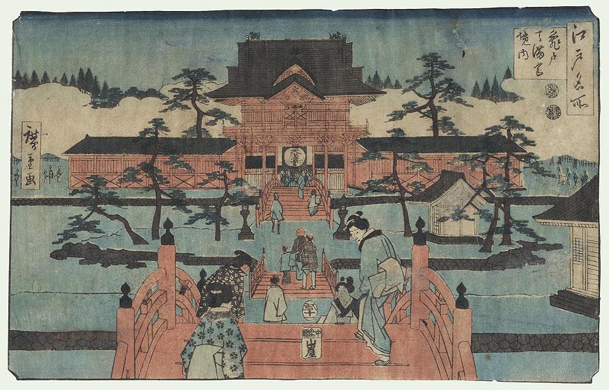 The Precincts of Tenmangu Shrine at Kameido, 1853 by Hiroshige (1797 - 1858)