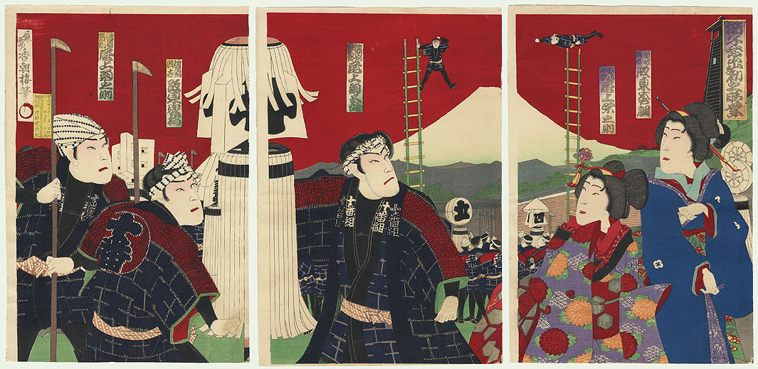 Firemen's Procession with Aerial Acrobatics, 1892 by Kunisada III (1848 - 1920)
