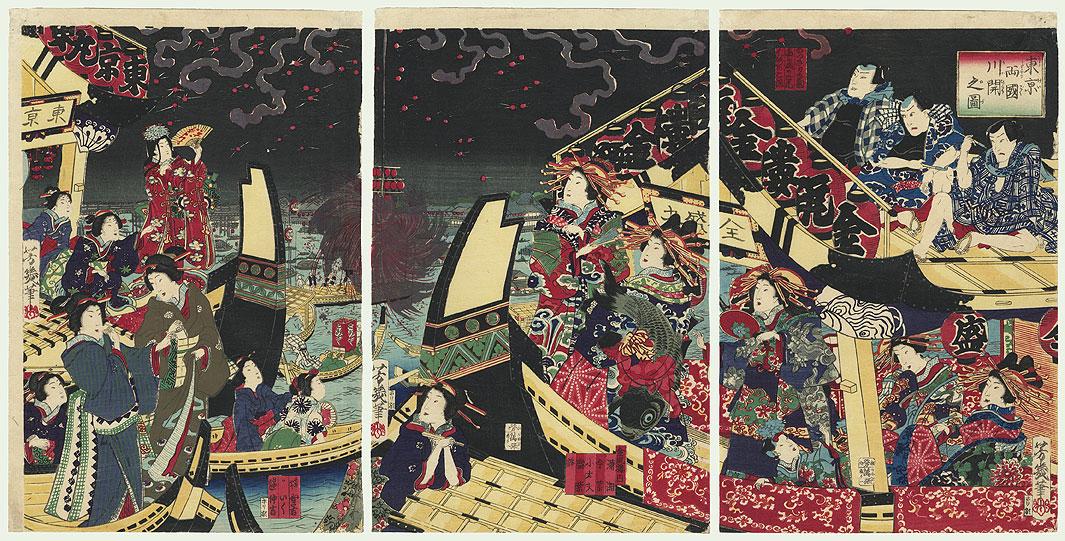 The River Opening Celebration at Ryogoku Bridge in Tokyo by Yoshiiku (1833 - 1904)