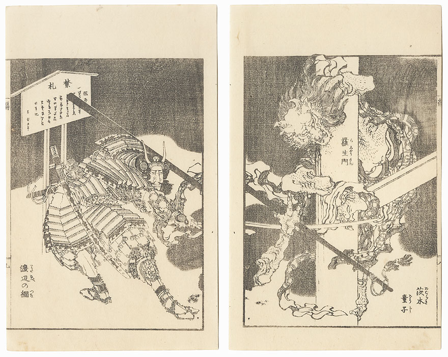 Warrior Battling a Demon by Hokusai (1760 - 1849)