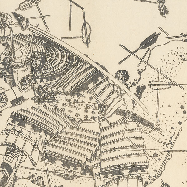 Hail of Arrows by Hokusai (1760 - 1849)