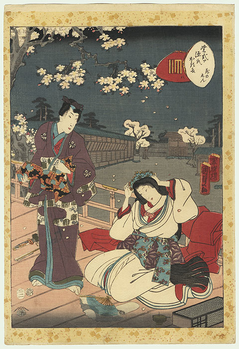Hana no en, Chapter 8 by Kunisada II (1823 - 1880)
