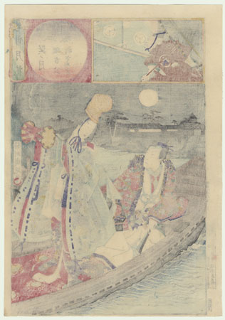 Musashi, Moon over Tatsumi, Lord Tsunayoshi and Lady Osame, No. 16 by Chikanobu (1838 - 1912)