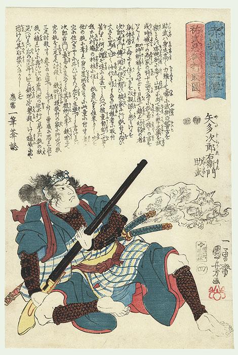 Yoshikane Displays his Courage in the Red Temple, circa 1848 by Kuniyoshi (1797 - 1861)