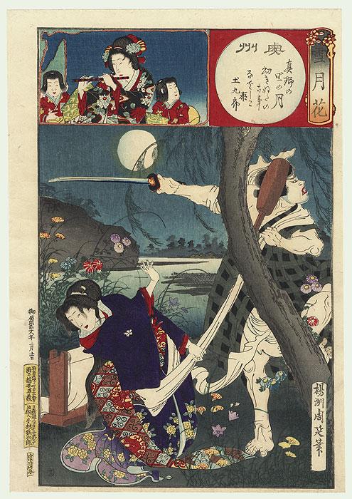 Oshu, Moon over Mano Village, Customary Silk Fulling, Princess Nadeshiko and Tsuchikuro, No. 34 by Chikanobu (1838 - 1912)