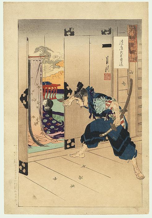 Endo Musha Morito about to Attack Kesa Gozen, 1896 by Gekko (1859 - 1920)