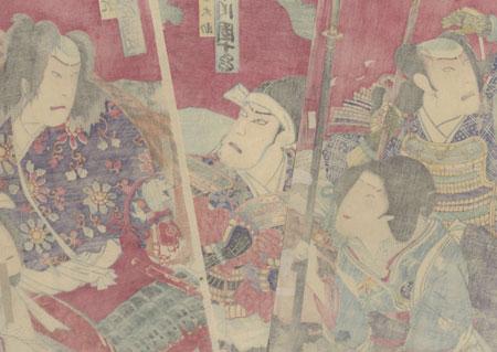 Warrior Holding a Baby, 1884 by Kunichika (1835 - 1900)