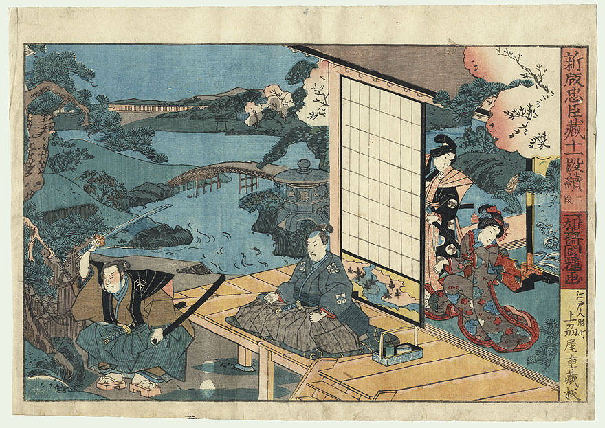 The 47 Ronin, Act 2: Wakasanosuke's Mansion: The Pine-cutting Scene by Kuniteru (active circa 1820 - 1860)